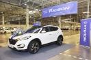 Hyundai Tucson Produktionsstart